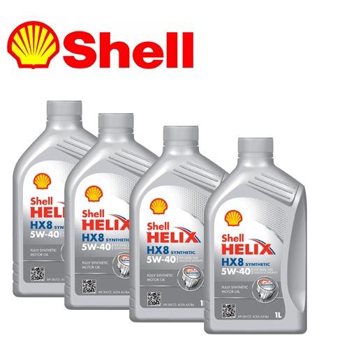 Shell Helix Hx8 10W 40